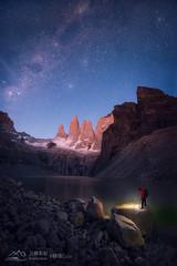 Patagonia Series 8 - The Shining Sky of Torres del Paine (Celia W Zhen) Tags: blue torresdelpainenationalpark chile patagonia southamerica mountain nightphotography 静逸celia摄影 三栖影社公众号 摄影游学 摄影团 workshop