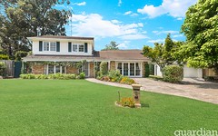 2 Wilton Close, Castle Hill NSW