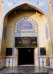 Mausoleo de Jawla Bint al-Husain. Baalbek, Líbano. (pirindao) Tags: baalbek libano lebanon hezbollah hezbolá mosque mezquita foto fotografía fotografíaurbana fotografíadeviaje photography travelphotography