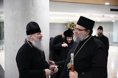 014. Кипр. День 1. Ларнака 26.11.2019
