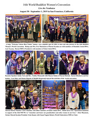 "16thWorld BWA Convention 2019 #4 • <a style=""font-size:0.8em;"" href=""http://www.flickr.com/photos/145209964@N06/49129099198/"" target=""_blank"">View on Flickr</a>"