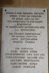 041. Кипр. День 1. Ларнака 26.11.2019
