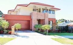 4 Wallaby Walk, Sunbury VIC
