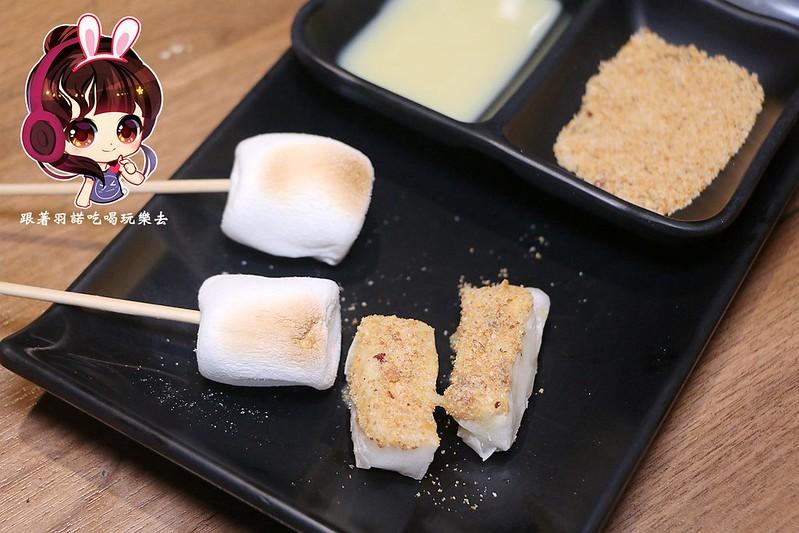 燒惑日式炭火燒肉店209
