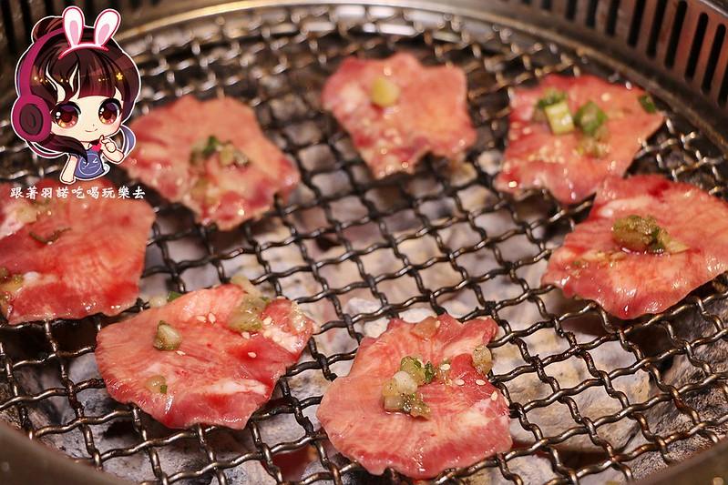燒惑日式炭火燒肉店128