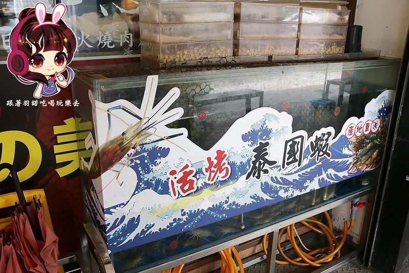 燒惑日式炭火燒肉店009