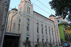 Sarajevo - Aškenaška sinagoga