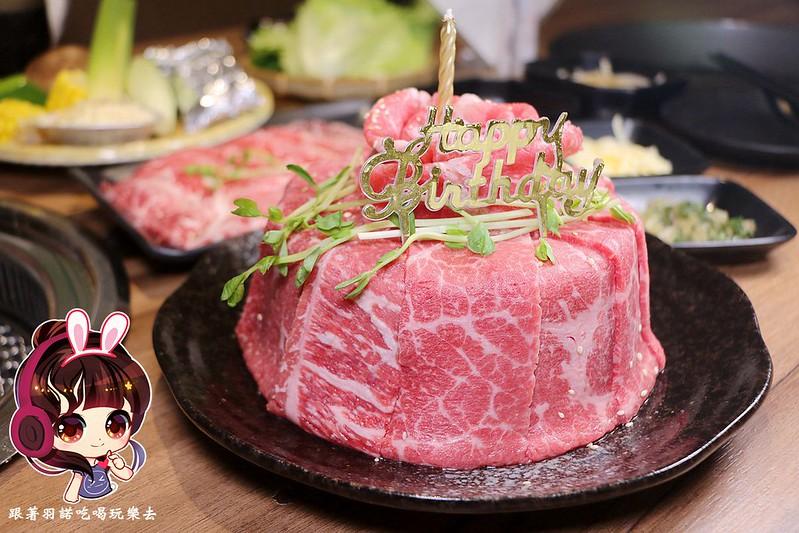 燒惑日式炭火燒肉店041