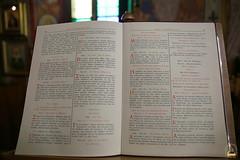 031. Кипр. 2 день. Храм св. Киприана и Иустины. Киккский м-рь 27.11.2019