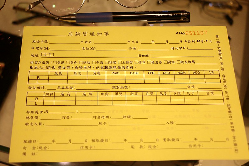 得恩堂眼鏡專業配鏡138