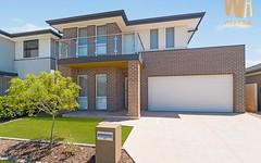 17 Mesik Street, Schofields NSW