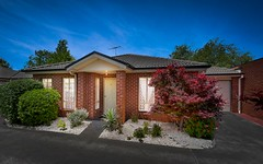 6/5-7 French Street, Noble Park VIC