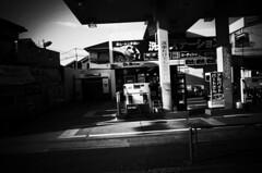 Gas station (ademilo) Tags: street streetphotography gas monochrome monotone blackandwhite tokyo japan town townscape transportation