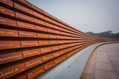 Delhi - National War Memorial (Chas Pope 朴才思) Tags: 1022mm 2019 delhi india warmemorial nationalwarmemorial monument