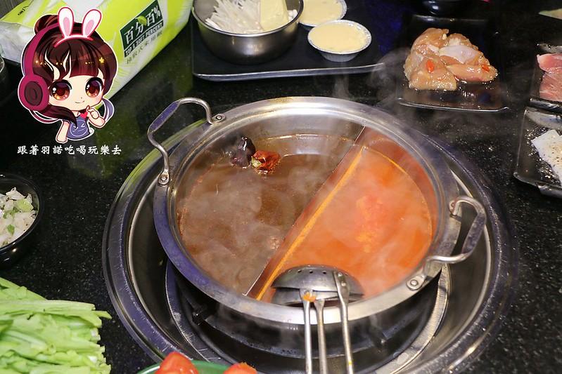天外天精緻火鍋燒肉044