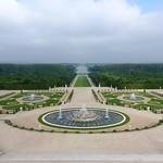89 Панорама Версальского парка