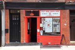 East Wind Snack Shop, Carroll Gardens, Brooklyn (Eating In Translation) Tags: carrollgardens brooklyn newyork usa