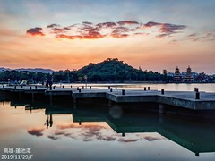 2019/11/29/F (雨完玩人) Tags: 蓮池潭 高雄 台灣 sunset kaohsiung taiwan efm1122mm
