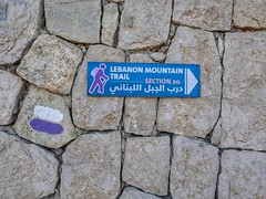 Lebanon Mountain Trail sign and marker