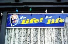 Ever Ready batteries for Life - Corris (Rhisiart Hincks) Tags: corris meirionnydd everready ue eu ewrop europe eòrpa europa aneoraip a'chuimrigh kembra wales cymru kembre gales galles anbhreatainbheag 威爾斯 威尔士 hysbyseb bruderezh fógra fógrán sanas ad advert advertisement reklama hysbysebu adverstising anúncio reklame reclame reklâm reclamă dùinte closed dúnta argau serret fermé itxita siop siopa shop denda stal bùth tienda חֲנוּתمتجر