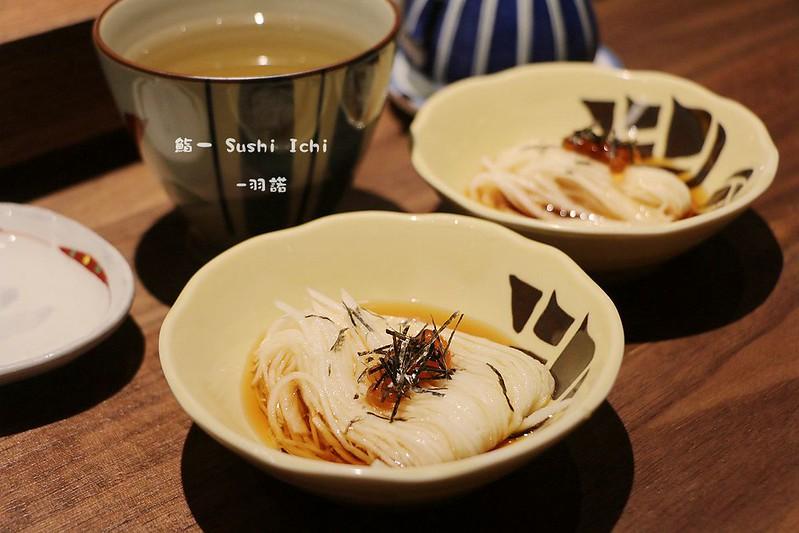 鮨一 Sushi Ich035