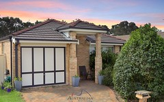 97 Manorhouse Blvd, Quakers Hill NSW
