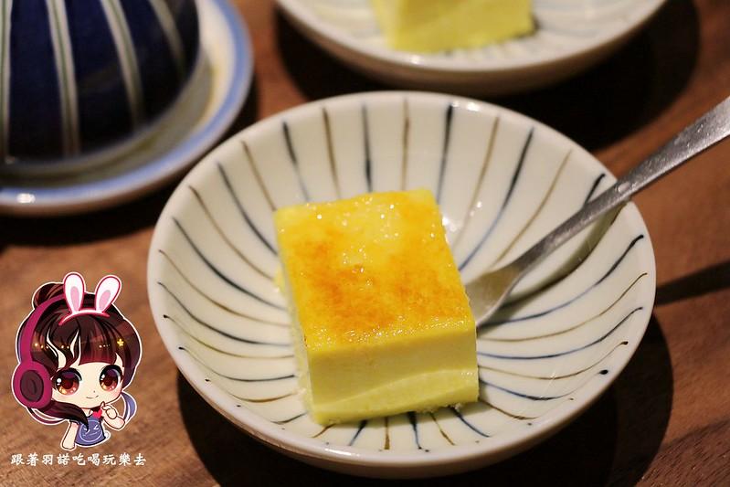 鮨一 Sushi Ich197