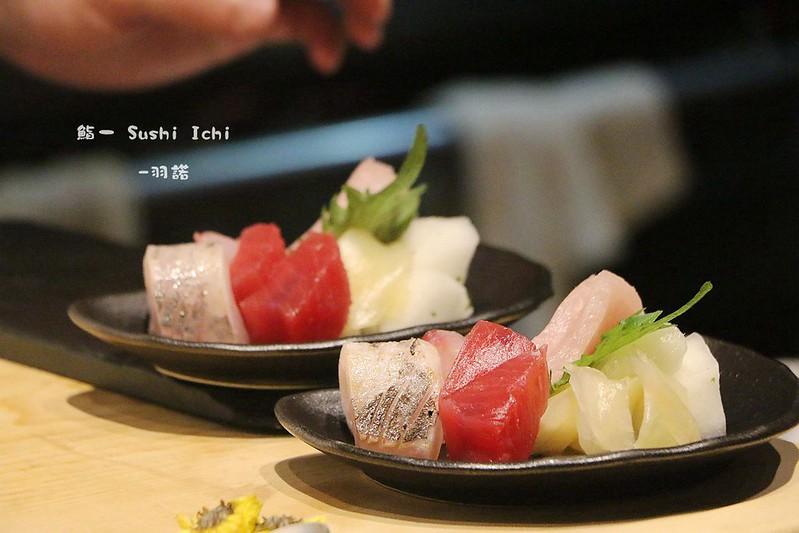 鮨一 Sushi Ich195