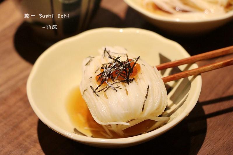鮨一 Sushi Ich038