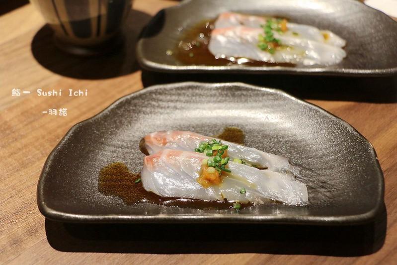 鮨一 Sushi Ich040