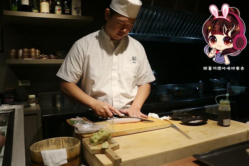 鮨一 Sushi Ich033