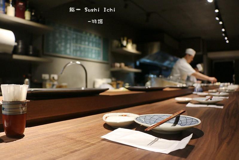 鮨一 Sushi Ich014
