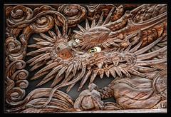 10ème jour / 10th day - Dragon sculpté en bois / Wooden dragon - Daisho-in - Miyajima (christian_lemale) Tags: temple miyajima japon japan nikon d7100 daishoin dragon bois wooden 宮島 日本