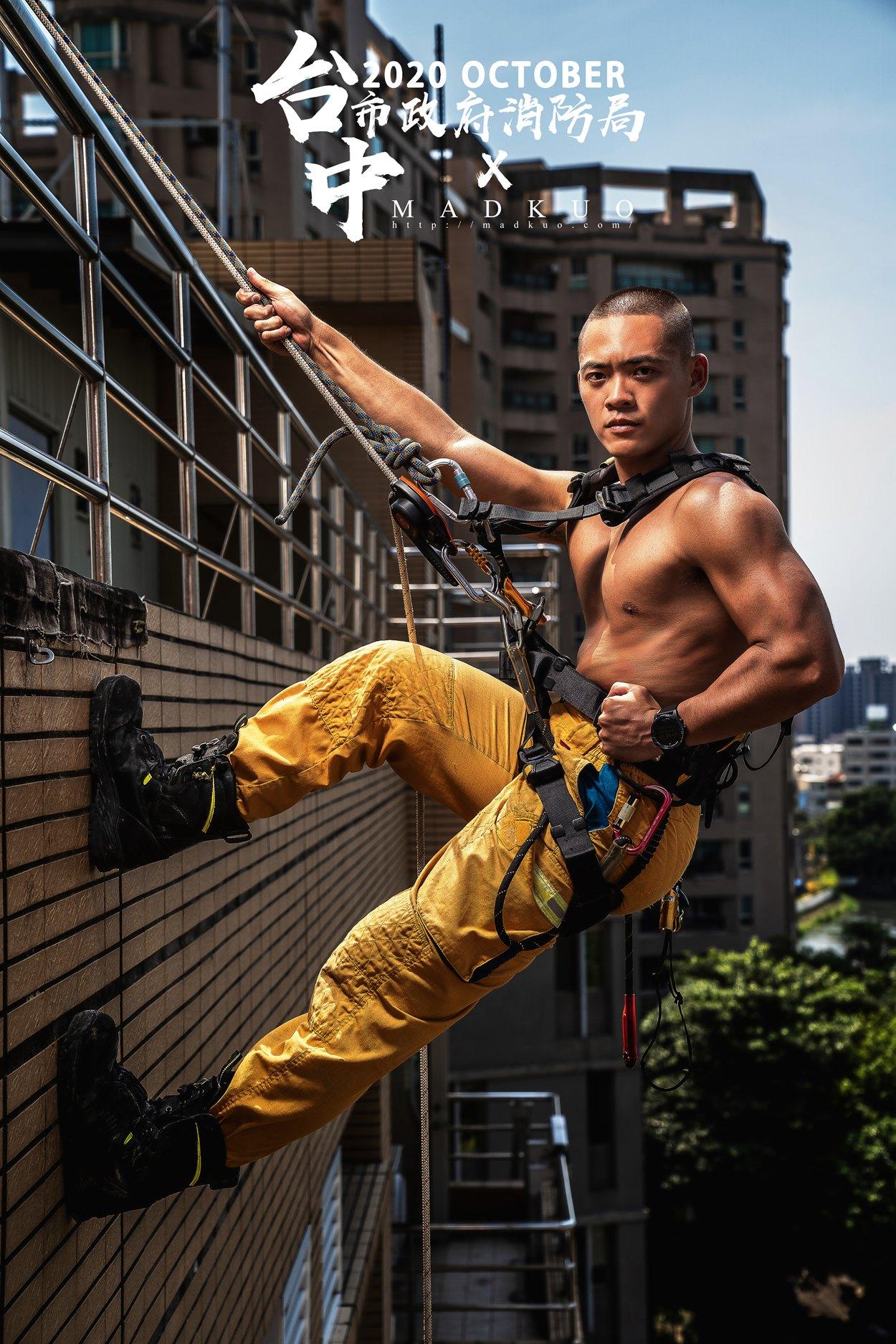消防形象月曆,台中市消防局