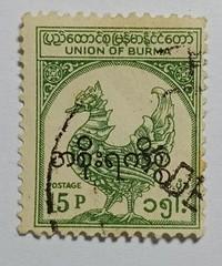 UNION OF BURMA (sitimaryam) Tags: stamps burma philately