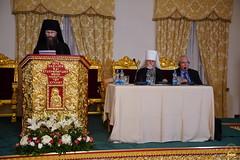 20. Кипр. 4 день. Конференция 29.11.2019