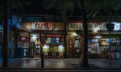 Take out (karinavera) Tags: city night photography urban ilcea7m2 japan store street kioto market