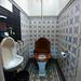 Hamburgs first WC