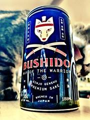 2019 334/365 11/30/2019 SATURDAY - Bushido Way Of The Warrior Ginjo Gensu Sake