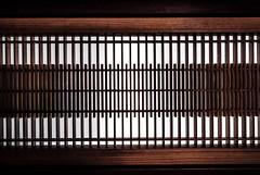 Wood and Washi (DanÅke Carlsson) Tags: japan japanese home house traditional decoration interior wood washi