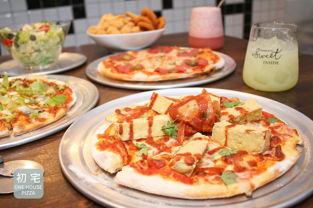 最新推播訊息:蚵仔煎披薩、臭豆腐披薩你吃過嗎?