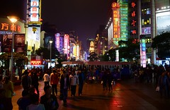 Shanghai - Nanjing East Road (cnmark) Tags: shanghai china huangpudistrict nanjingeastroad pedestrians zone fusgängerzone people crowd crowded belebt busy street road strase lights night nacht nachtaufnahme noche nuit notte noite 上海 中国 黄埔区 南京东路 步行街 ©allrightsreserved