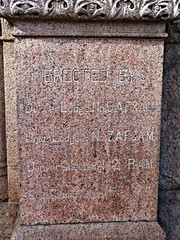 Masonic Stone (zeesstof) Tags: architecture buildings businesstrip colorado denver geo:lat=3974470492 geo:lon=10499094605 geotagged zeesstof