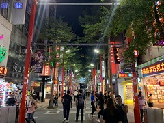 Taipei, Taiwan, October 2019