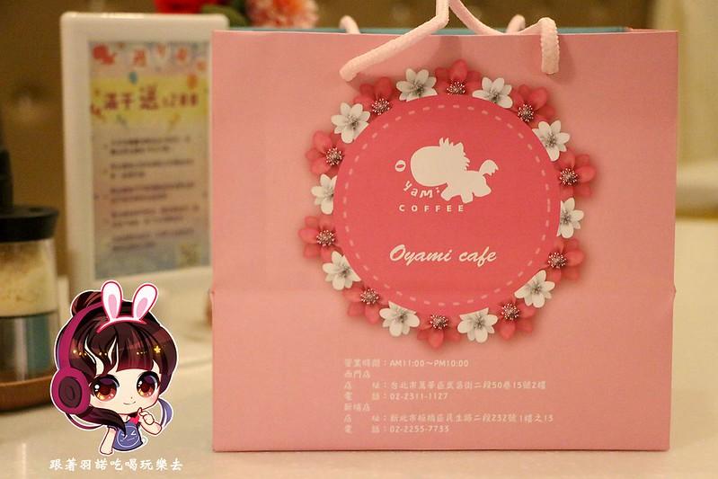 Oyami cafe157