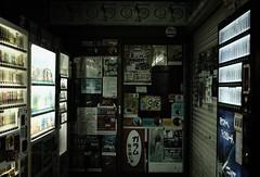 Tobacco shop (hiko1625) Tags: retro tobacco snap travel japan onomichi hiroshima 尾道 広島 xf35mmf14 xpro2 fujifilm
