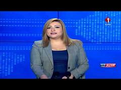 Tunisie : النشرة المسائية للأخبار ليوم 27 / 10 / 2019 (youmeteo77) Tags: tunisie النشرة المسائية للأخبار ليوم 27 10 2019