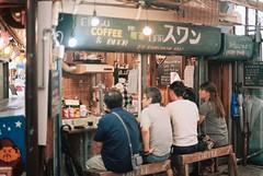 Okinawa local eatery (noel_street) Tags: restaurant local naha okinawa japan kodakportra kodak nikonf3 análogo analogue 35mm analog filmphotography film streetphotography