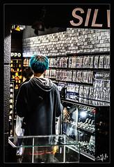 10ème jour / 10th day - Dans une galerie marchande / In a shopping - Hiroshima mall (christian_lemale) Tags: japon japan nikon d7100 日本 hiroshima 広島