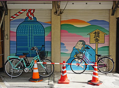 Asakusa, Tokyo (SomePhotosTakenByMe) Tags: mural wandbild bicycle fahrrad tokyo tokio asakusa stadt city japan outdoor explored flickrexplored inexplore